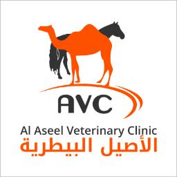 Al Aseel Veterinary Clinic