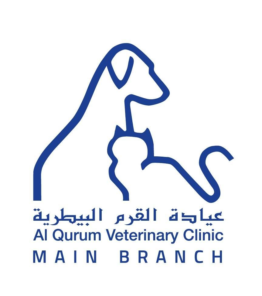 Al Qurum Veterinary Clinic - Azaiba