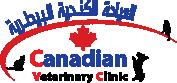 Canadian Veterinary Clinic