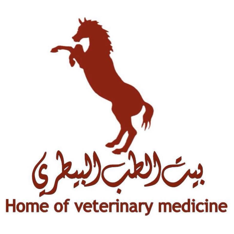 Home of Veterinary Medicine