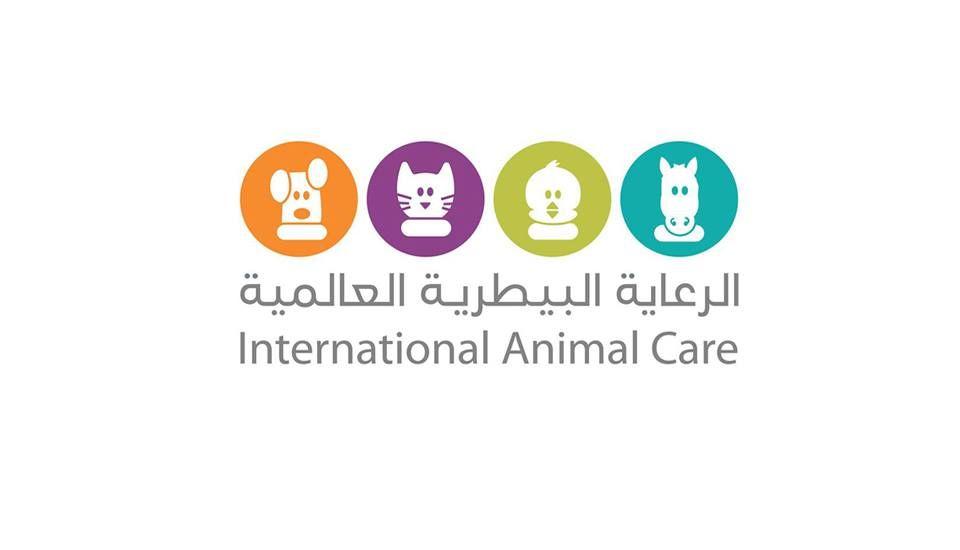 International Animal Care - IAC Center