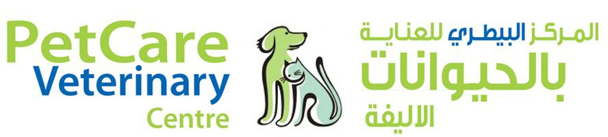 Pet Care Veterinary Centre