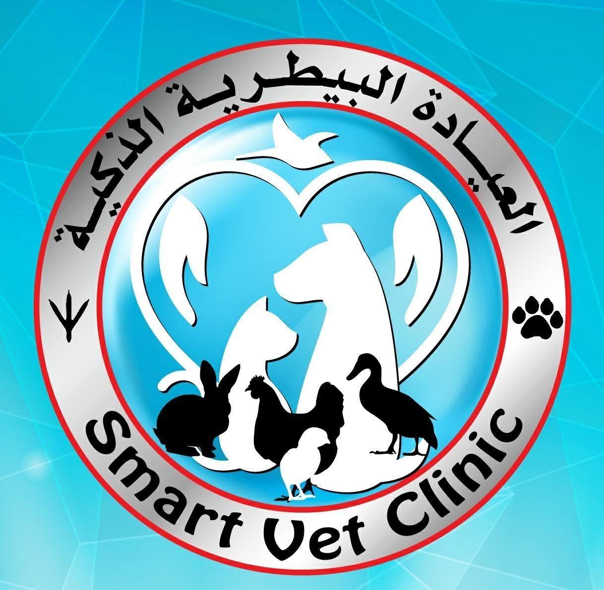 Smart Vet Clinic
