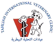 Tahlia International Veterinary Clinic