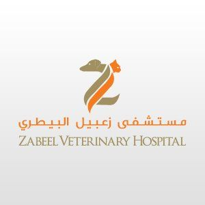 Zabeel Veterinary Hospital