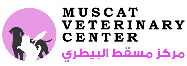 Muscat Veterinary Center